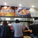 蘭州拉麺店 火焔山 - 店内