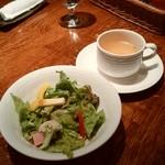 グリル満天星 麻布十番 - サラダとスープ