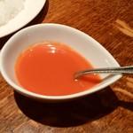 グリル満天星 麻布十番 - トマトソース