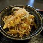 Sakesakanaomata - 小鉢