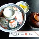 いづも屋 - うな丼3切れ吸い物付:1260円