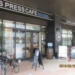 S PRESS CAFE - 外観