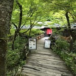 84926641 - 外観 この右側にカフェにつながる橋がある。