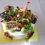 84927418 - 2012年6月に初めてお願いしたバースデーケーキ。干支・辰がテーマです。