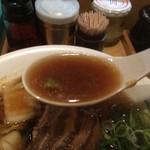 スケアクロウ天宝 - 京田辺仕様スープ
