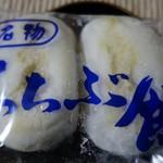 秩父餅七福本舗 水戸屋本店 - (2018/3月)ちちぶ餅