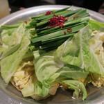 EMON - もつ鍋(醤油ベース)2