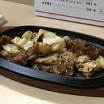 JIRO - ホルモン焼き  700円