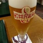 熊魚菴 たん熊北店 - 軽井沢高原ビール