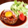 バーグマン - 料理写真:ローストビーフハンバーグ¥1380