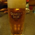 びっくりドンキー - ドンキー オーガニックビール 小 300ml (¥480)