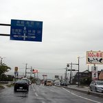 焼肉なべしま - 佐賀市兵庫町。県道333号、飲食店ひしめく東部環状。