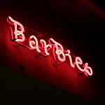 Yakiniku Barbies -