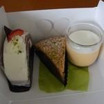 ルスルス - 生菓子3種