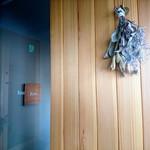 パン工房 Riso - 入口