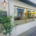 パン工房 Riso - 可愛い小さなお店です~♪