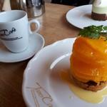タロカフェ - オレンジのタルト(590円)+季節のブレンド(650円)
