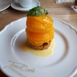 タロカフェ - オレンジのタルト(590円)