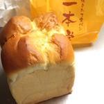 Ippondou - ホテル食パン。