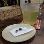 灯 - 朝宮茶と玉しぐれ