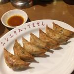 えびすの安兵衛 - 焼餃子(ニンニク無し)