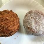 ブーランジュリーヨシオカ - カレードーナツ(170円)とあんドーナツ(140円)
