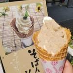 道の駅 耶馬トピア - 料理写真:
