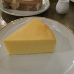84951954 - 国分寺チーズケーキ