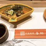 喜助 - 鯛の天ぷら