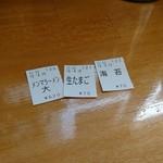 84956483 - メンマラーメン大(620円)生タマゴ(70円)海苔(70円)