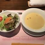 東樽 鈴鹿店 - 料理写真:ハンバーグランチコースのサラダとコーンスープ