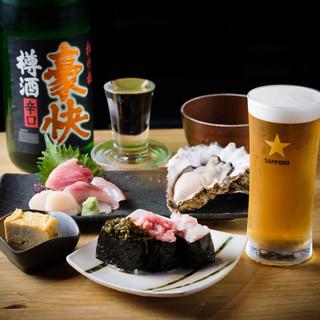 宴会コースは2500円~!