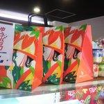 琉球ドルチェテラス - この紙袋(ロゴ)が めっちゃ好き♡