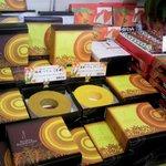 琉球ドルチェテラス - 琉球バウムの箱も オシャレ*☆・。
