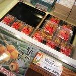 琉球ドルチェテラス - 琉球だんご、中には紅イモペーストっぽいのが入ってます。