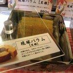 琉球ドルチェテラス - 最後に も一回 味見♡・・・あ、もう お茶がない(笑)