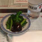 粥麺専家 香港バル213 - 油菜(ヤウチョイ)、水