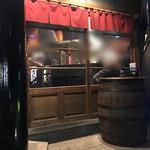 臥薪 炉 - お店の入り口