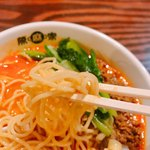 陳麻家 - 麺は細過ぎず、太麺でもなく