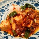 84963899 - 豆腐とサメコラーゲンの麻辣煮込み