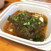 鮨すずき - 料理写真:しらすの沖漬け