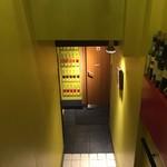 バルデリコ - 地下への階段