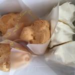 くるみや - シュークリームとシフォンケーキ