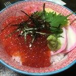 食楽キッチン - 「いくら丼」(1500円)