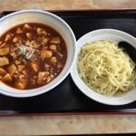 黄金 - 料理写真:麻婆つけ麺