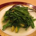 祥瑞楼 - 青菜あっさり強火炒め(¥980)