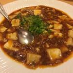 祥瑞楼 - マーボー豆腐(¥980)