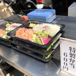 鉄板Dining祇園 翔 - 店頭で販売されているお弁当