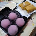 常川屋 - 料理写真:苺大福と鯉のぼり