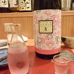 たわし - 天吹(ぴんくれいでぃ 新酒2018)